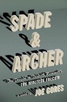 SpadeandArcher