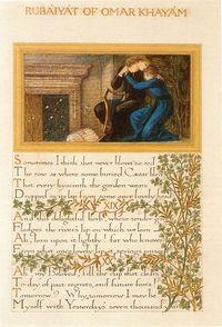 408px-Rubaiyat_Morris_Burne-Jones_Manuscript